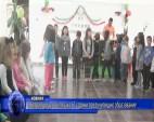 В Копривщица отбелязаха 61 години предучилищно образование