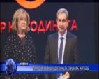 Илия Гърков беше удостоен със специална награда