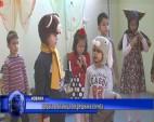 Децата в Златица посрещнаха есента