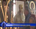 Църквище отбеляза храмовия си празник