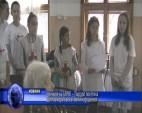 Членове на БМЧК – Пирдоп посетиха Дом за хора със сетивни нарушения