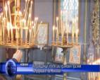 Копривщенци отбелязаха храмовия празник на църквата «Св. Николай»