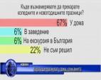 news_poster
