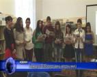 Ученици от ПГМЕ представиха авторска книга