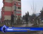 В Златица отбелязаха Освобождението