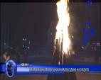 В Копривщица посрещнаха новата година на открито