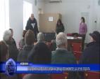 В Църквище протестираха срещу плановете за сеч в гората