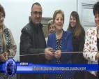 В Мирково откриха ремонтираната социална кухня