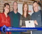 «Аурубис България» спечели сребърен знак за благотворителност