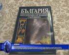 В Копривщица представиха книга за рударството и металургията