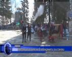 В Копривщица отбелязаха Освобождението с възстановка