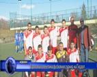 Етрополци спечелиха футболния турнир на Пирдоп