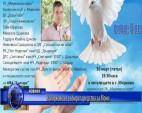 В Мирково се събират средства за Мони
