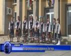 Млади момичета лазаруваха в Златица