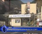 «Дънди Прешас Металс Челопеч» организира летен стаж за студенти