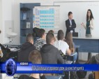 В СУ-Златица се проведе урок за конституцията