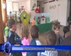 Театър гостува на децата от Копривщица