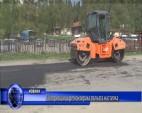 В Копривщица ремонтираха пътната настилка