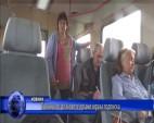 Пътници от влаковете организираха подписка