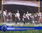 В Копривщица се състоя гергьовско веселие
