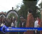В Пирдоп отбелязаха Деня на Светите братя Кирил и Методий