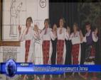 Отбелязаха 129 години на читалището в Златица