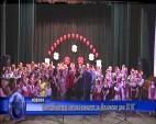 """Самодейците изнесоха концерт за """"Влайкови дни 2018"""""""