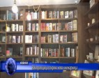 В Копривщица откриха нова книжарница