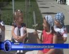 В Челопеч организираха детски празник