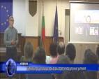 Ученици от Златица показаха презентационни умения