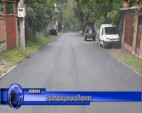Асфалтират улици в Мирково