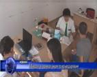 В Пирдоп се проведе акция по кръводаряване
