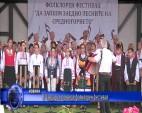В Чавдар се проведе фолклорен фестивал