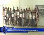 Ученици от Златица бяха наградени в рамките на конкурс