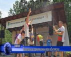 Проведоха се приключенски игри в Ботевград