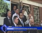 Областният управител свиква кметовете на среща