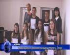 «Елаците-Мед» и «Геотехмин» наградиха ученици от Пирдоп