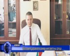 Областният управител поздрави за Деня на Русия