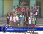Наградиха ученици от Мирково, Чавдар и Челопеч
