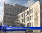 Акционерите на МБАЛ-Пирдоп заседаваха