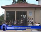 В Църквище откриха нов пенсионерски клуб