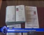 Зрелостниците на АТПГ получиха своите дипломи