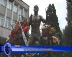 Откриха паметник на Стоян Николов