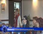 В Копривщица разкриват социално предприятие