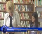 Частно лице дари книги на библиотеката в Мирково