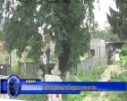 Старото гробище в Пирдоп се почиства