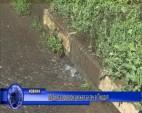 Медията провери сигнал за теч в Пирдоп