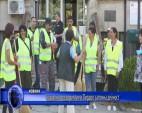 Социално предприятие в Пирдоп започна дейност