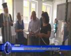 Социалният патронаж в Пирдоп с ново оборудване