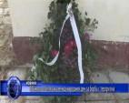 В Буново отбелязаха международния ден за борба с тероризма